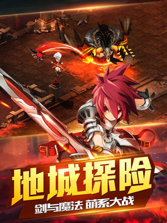 圣灵幻想-3D萌幻RPG手游