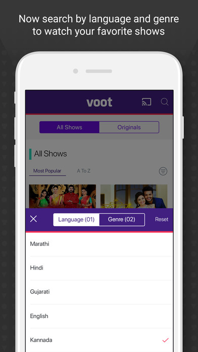 voot movie in hindi