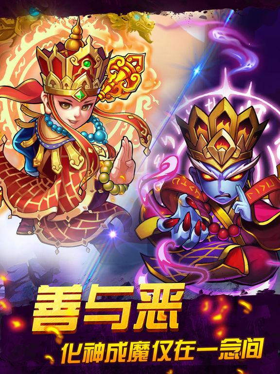 关羽悟空传-年度十佳卡牌游戏