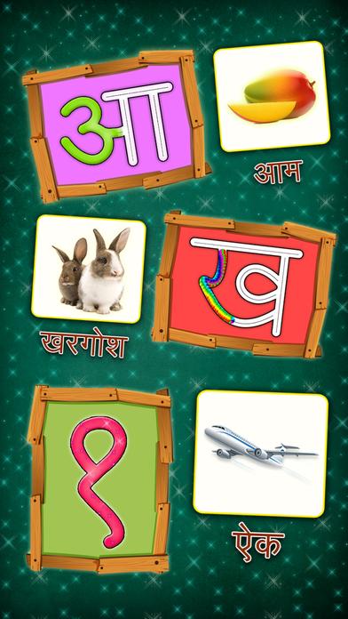 Hindi Alphabet Tracing : Letter Learning screenshot 3