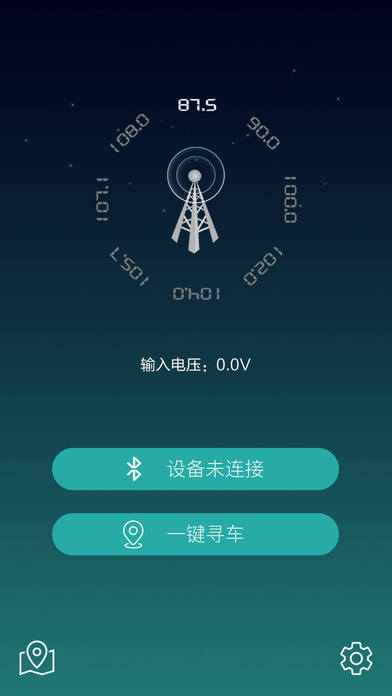 瑞谱 screenshot 2