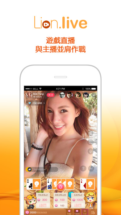 Lion.live - Global live broadcasting screenshot 3