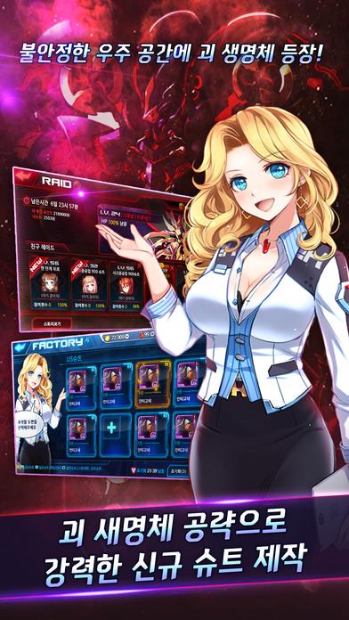机甲娘化:M.O.E游戏截图