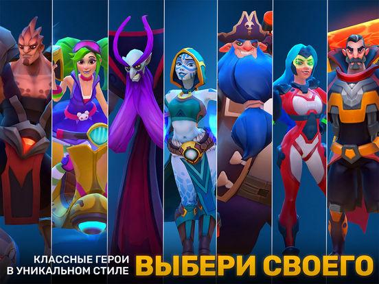 Планета героев – Магия Войны Скриншоты9