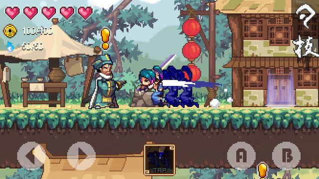 Soul of Sword Screenshots