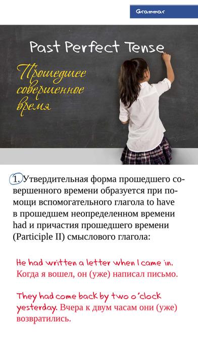 Журнал «Speak English». Скрин 3