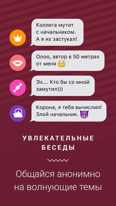 Девушки Какают В Трусы Онлайн - VK