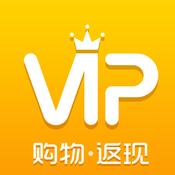 百度VIP - 购物省钱神器,网购超高返现,首单0元购,必备的购物助手!