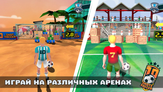 10 Shot Soccer Screenshot