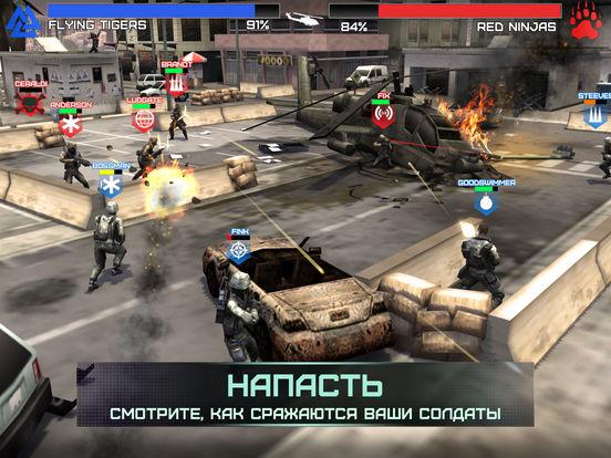 Скачать игру Соперники на войне ( Rivals at War )