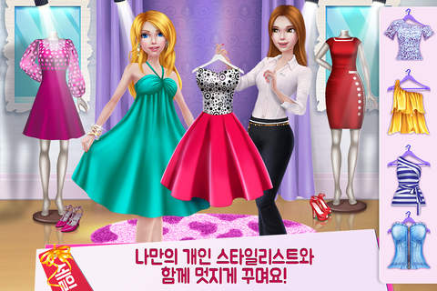 Shopping Mall Girl screenshot 2
