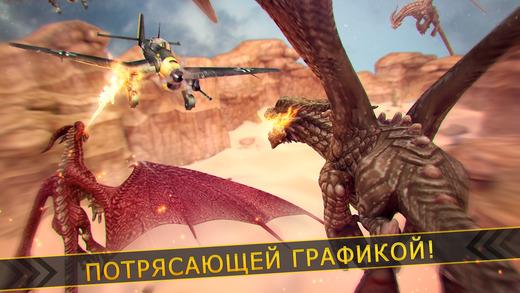 мир драконы легенды | милые драконов гонки симулятор игр Screenshot