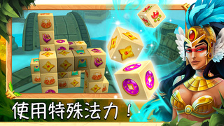 Mahjong Fairy Tiles