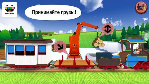 Toca Train Screenshot