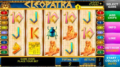 Screenshot 2 Клондайк Слоты  — игровые автоматы бесплатно