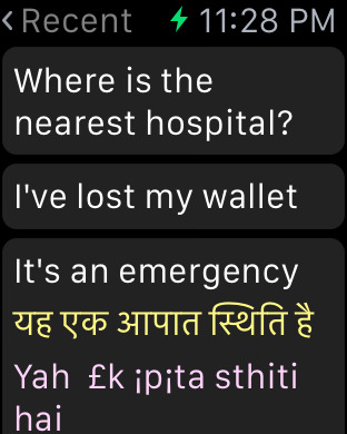 Hindi Dictionary Free iPhone Screenshot 7