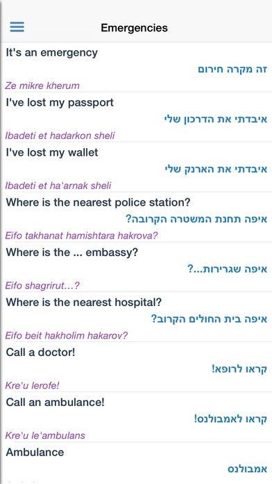 Hebrew Dictionary iPhone Screenshot 5