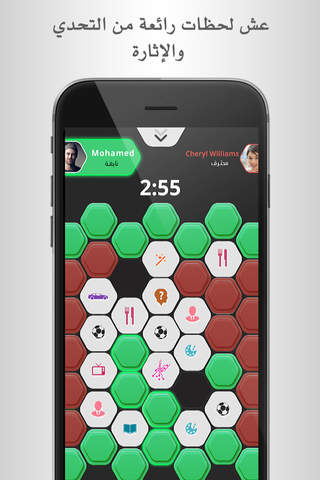 Hexa Trivia Game screenshot 1