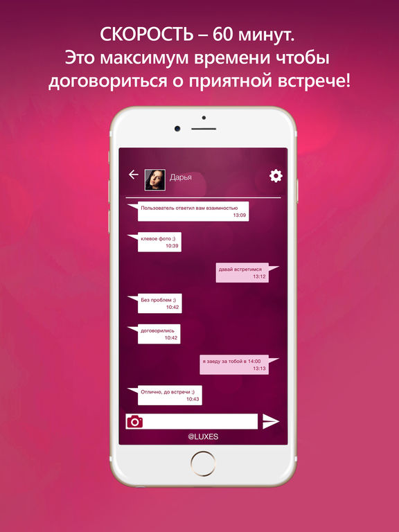 Анонимные Знакомства Екатеринбург