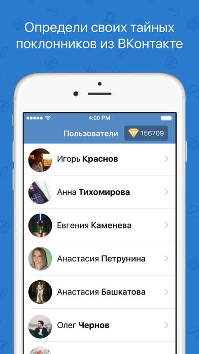 Смайлбар программа для скачивания музыки из вконтакте
