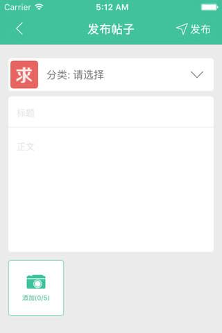 云格子铺 专注校园的闲置资源交易平台 screenshot 4