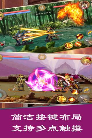 Dragon Hunter - Evolution screenshot 2