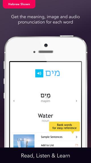 Learn Dutch Vocabulary - WordPower iPhone Screenshot 2