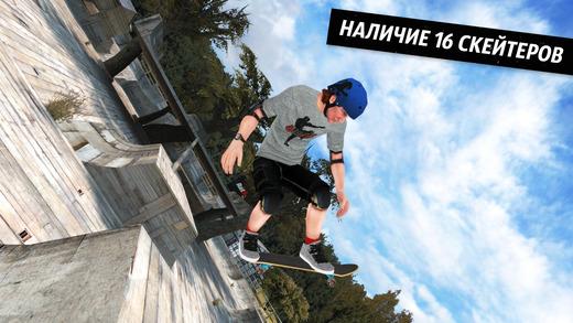 Skateboard Party 3 ft. Greg Lutzka Screenshot
