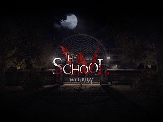 The School : White Day Screenshot