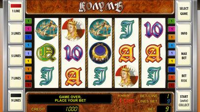 Screenshot 3 АДМИРАЛ Слотс — игровые автоматы бесплатно