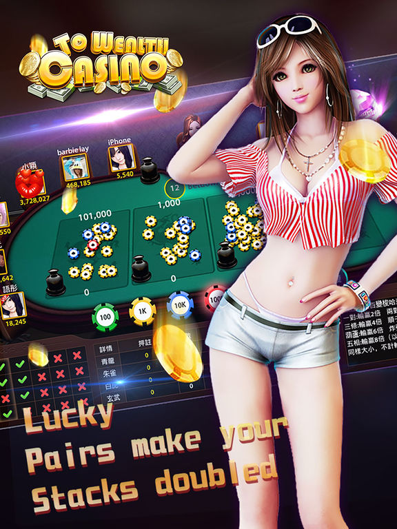 To Wealth Casino-Free Vegas Card Games on the App Store To Wealth Casino-Free Vegas Card Games - 웹