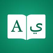 Arabic Dictionary, Translator,
