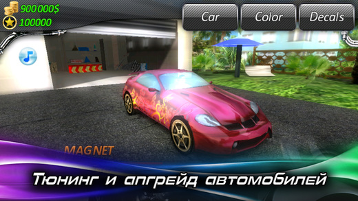 Race Illegal: High Speed 3D Free Screenshot