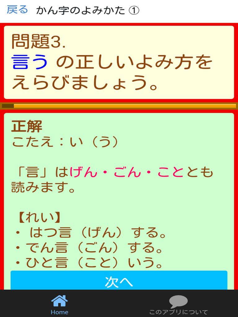 : 小2 漢字 練習ドリル 小学生 ... : 小学生漢字問題集 : 小学生