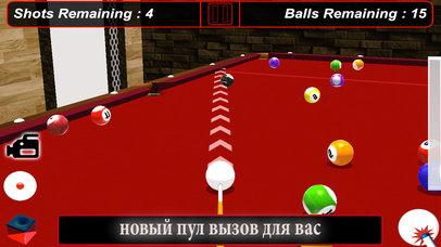 Screenshot 1 Играть бильярд такие задачей — снукер игра с мячом