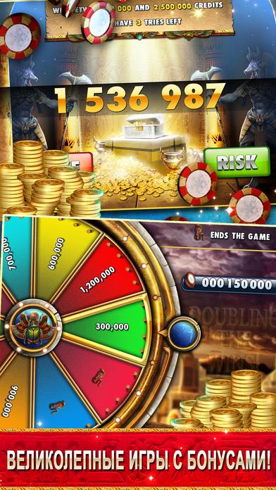 Screenshot 4 Cleopatra Casino — Слотовые игры