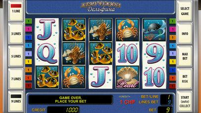 Screenshot 4 АДМИРАЛ Слотс — игровые автоматы бесплатно