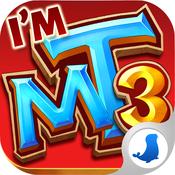 我叫MT3