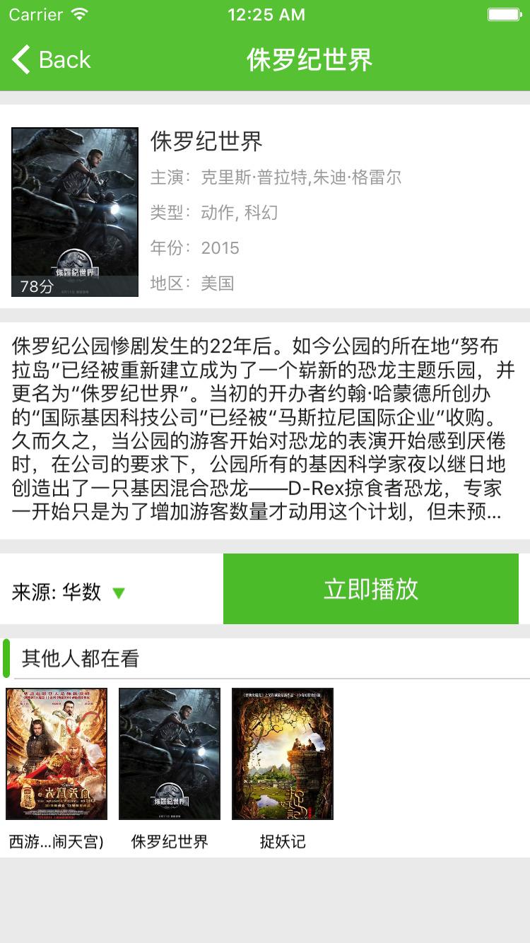 gamewechat.cn