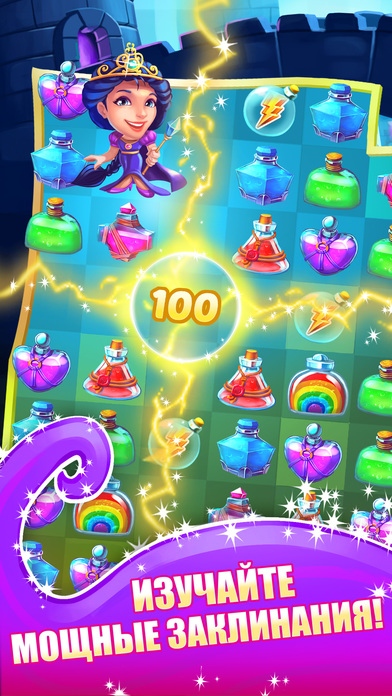 Hocus Puzzle Screenshot