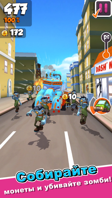 Undead City Run Screenshot