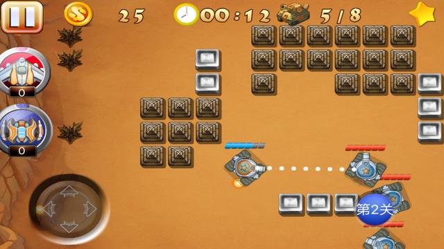 全名坦克:全民前线世界大战单机游戏2软件截图1
