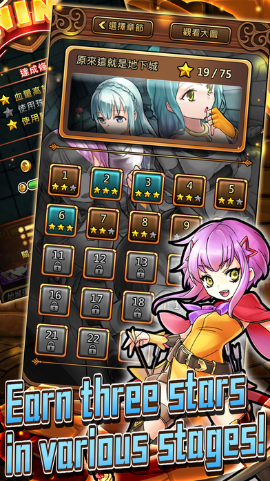 Dungeon x Balls Screenshot