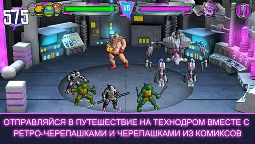 Черепашки-ниндзя : Сила Порталов Screenshot