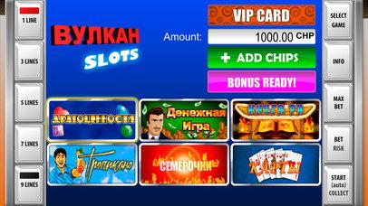 Screenshot 1 Игровые Автоматы Вулкан Slots — ретро слоты