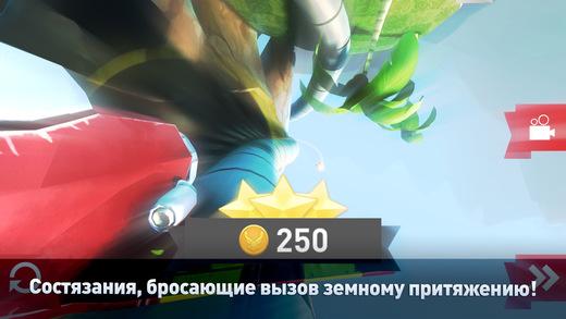Tail Drift Screenshot
