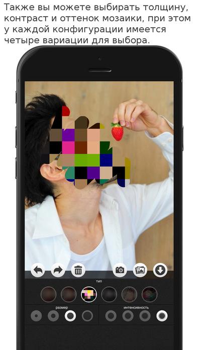 Как делать размытые на iphone