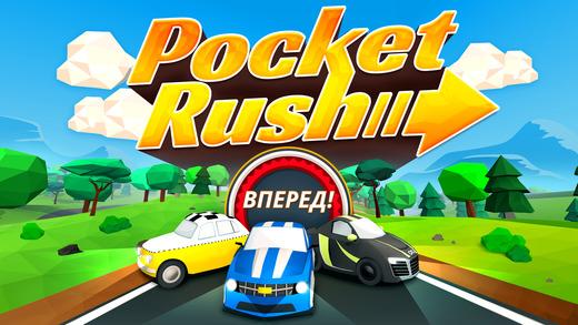 Pocket Rush Screenshot