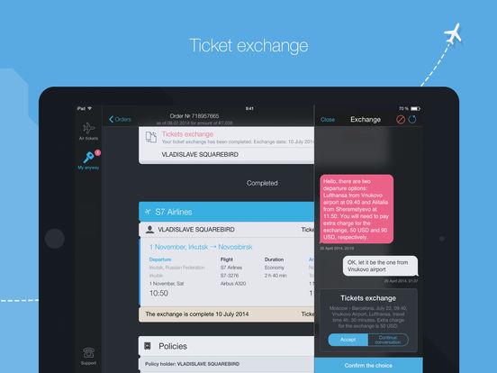 Awad iPad Screenshot 4
