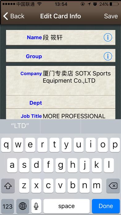 ScanCard - Business Card Reader(European Version) Screenshots